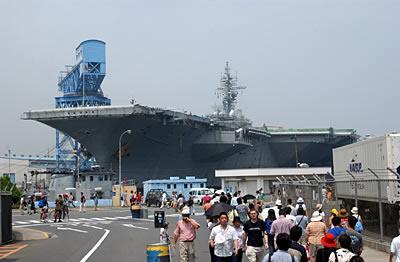 東長崎機関(軍事・戦争)