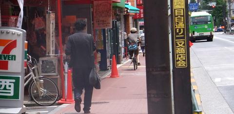 自転車の 自転車 赤信号無視 : 目白通りの要注意自転車 - ひま ...