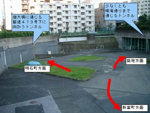 東長崎機関(なんとなく読書感想...